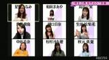 『乃木坂46時間TV』1期生企画「9年目の同期会」より(C)AbemaTV,Inc.