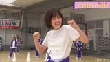 『3期生運動能力女王決定戦』であまり活躍しなかったものの1位(?)な山下美月(C)AbemaTV,Inc.