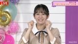 『3期生運動能力女王決定戦』真の女王は向井葉月(C)AbemaTV,Inc.