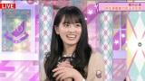 『3期生運動能力女王決定戦』最下位に終わった大園桃子(C)AbemaTV,Inc.