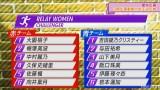 『3期生運動能力女王決定戦』リレー対決チーム分け(C)AbemaTV,Inc.
