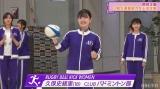 久保史緒里=『3期生運動能力女王決定戦』より(C)AbemaTV,Inc.