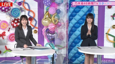 序盤のMCを務めた(左から)1期生・高山一実、4期生・賀喜遥香(C)AbemaTV,Inc.