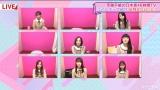 個別ルームの1期生=『乃木坂46時間TV アベマ独占放送「はなれてたって、ぼくらはいっしょ!」』より(C)AbemaTV,Inc.