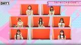 個別ルームの2期生=『乃木坂46時間TV アベマ独占放送「はなれてたって、ぼくらはいっしょ!」』より(C)AbemaTV,Inc.