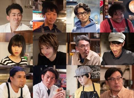7月10日スタート、ドラマ25『女子グルメバーガー部』共演者を一挙解禁。紅ゆずるは中段左から2人目(C)「女子グルメバーガー部」製作委員会