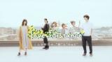 オリジナルドラマ『love distance』メインビジュアル。6月27日より「Paravi(パラビ)」で独占配信(C)Paravi
