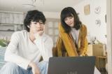 オリジナルドラマ『love distance』603号室に暮らす夫婦・美和(水川あさみ)と彰(清原翔)(C)Paravi