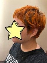 近藤春菜、オレンジ髪にイメチェン