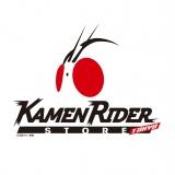 新たに誕生した「仮面ライダー」シリーズロゴを使用したストアロゴ(C)石森プロ・テレビ朝日・ ADK EM ・東映  (C) 石森プロ・東映
