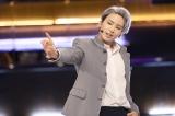 『KCON:TACT 2020 SUMMER』に出演したJO1・川尻蓮