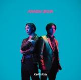 KinKi Kids「KANZAI BOYA」(ジャニーズ エンタテイメント/6月17日発売)