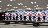 ファミリーマート『JO1×フラッペ 夏の新フレーバー推しメンバー発表』イベントに登壇したJO1 (C)ORICON NewS inc.
