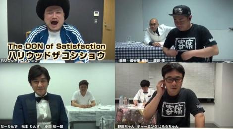 ネオシティポップバンド・The DON of Satisfactionデビュー曲「きみに満足」発売記念イベントの模様