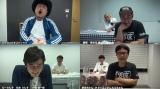 上沼恵美子の誇張ものまねをするザコシショウ=ネオシティポップバンド・The DON of Satisfactionデビュー曲「きみに満足」発売記念イベント