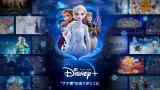『アナと雪の女王2』6月11日よりディズニー公式動画配信サービス「Disney+(ディズニープラス)」で配信予定 (C)2020 Disney and its related entities