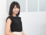 YouTubeチャンネル『きたりえチャンネル』を開設した北原里英 (C)ORICON NewS inc.