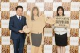 NMB48の南羽諒(右)が社長を務める架空会社「南ダンボール製作所」と実在会社「K・Dサービス」(池田大樹社長・左)が業務提携(C)NMB48