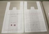 """ナチュラルローソンの""""読むレジ袋"""" (C)ORICON NewS inc."""