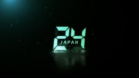 テレビ朝日開局60周年記念連続ドラマ『24 JAPAN』10月スタート (C)2020 Twentieth Century Fox Film Corporation. All Rights Reserved.