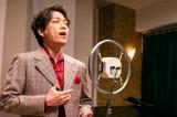 佐藤久志(山崎育三郎)=連続テレビ小説『エール』第13週より※オーディションに参加する出演者(C)NHK