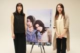 28日放送の『山形純菜プレシャスサンデー』(C)TBSラジオ