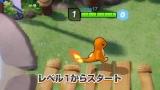 オンラインゲーム『ポケモンユナイト』