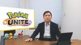 オンラインゲーム「ポケモン UNITE」