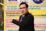 26日放送のバラエティー番組『全力!脱力タイムズ』(C)フジテレビ