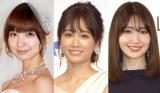 (左から)篠田麻里子、前田敦子、小嶋陽菜 (C)ORICON NewS inc.