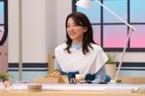 サンスター『オーラツーミー』シリーズ新CMに出演する永野芽郁