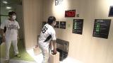 複合エンターテインメントゾーン『E・ZO FUKUOKA』を先行体験したホークス選手たち
