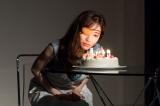 恐怖の「ハッピーバースデーTO ME♪」(C)テレビ朝日/AbemaTV,Inc.