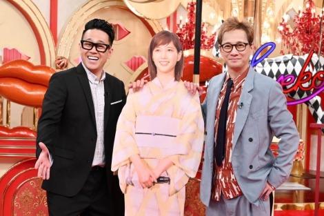『中居大輔と本田翼と夜な夜なラブ子さん』が7月2日よりスタート(C)TBS