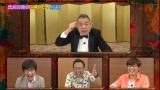 『内村さまぁ〜ずSECOND』に出川哲朗が出演