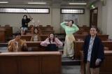 8月スタートの日曜ドラマ『親バカ青春白書』がクランクイン (C)日本テレビ