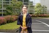 8月スタートの日曜ドラマ『親バカ青春白書』がクランクイン  フェイスガードをつけるムロツヨシ(C)日本テレビ