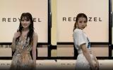 (左から)加藤史帆、小林由依(C)Tokyo Virtual Runway Live by GirlsAward(C)AbemaTV,Inc.