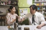 ドラマ24『浦安鉄筋家族』第7話の場面写真 (C)「浦安鉄筋家族」製作委員会
