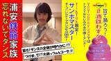 放送延期でも忘れないでダンス企画実施中(C)「浦安鉄筋家族」製作委員会