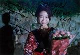 森川葵さん直筆サイン入り写真をプレゼント (C)ABCテレビ・テレビ朝日・松竹