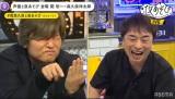 『声優と夜あそび』金曜MCを務める関智一&森久保祥太郎 (C)ABEMA