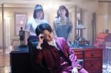 『美食探偵 明智五郎』最終話に出演する(左から)富田望生、中村倫也、小芝風花 (C)日本テレビ
