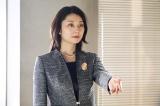 『美食探偵 明智五郎』最終話に出演する小池栄子(C)日本テレビ