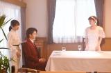 『美食探偵 明智五郎』最終話に出演する(左から)志田未来、中村倫也、小芝風花(C)日本テレビ