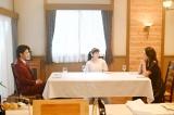 『美食探偵 明智五郎』最終話に出演する(左から)中村倫也、小芝風花、小池栄子(C)日本テレビ