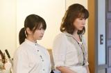 『美食探偵 明智五郎』最終話に出演する志田未来、仲里依紗(C)日本テレビ