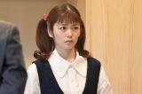 『美食探偵 明智五郎』最終話に出演する小芝風花(C)日本テレビ