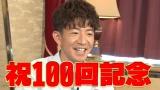 映像配信サービス「GYAO!」の番組『木村さ〜〜ん!』第100回の模様(C)Johnny&Associates