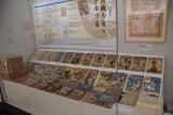 開館記念企画として【「漫画少年とトキワ荘」〜トキワ荘すべてはここからはじまった〜】を開催